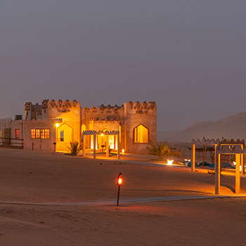 1000 Nights Camp Oman