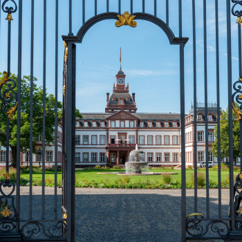 Schlosspark Philippsruhe in Hanau