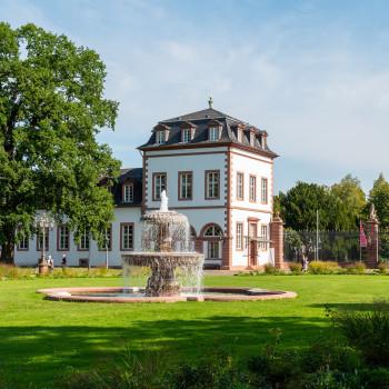 Brunnen im Schlosspark Philippsruhe