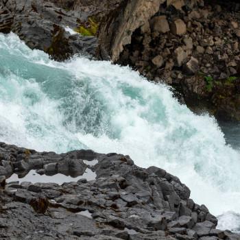 Geitafoss Wasserfall in Island