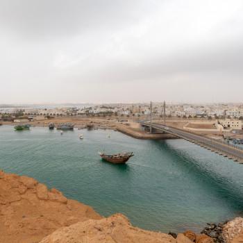 Khor al Batah Hängebrücke in Sur im Oman