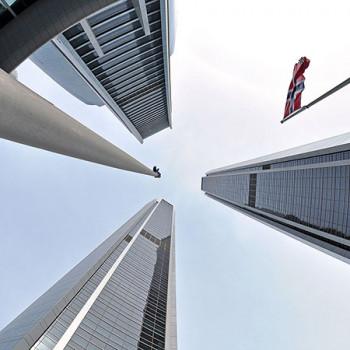 Etihad Towers Abu Dhabi aus Froschperspektive