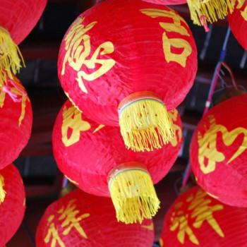 Rote chinesische Lampions mit Schriftzeichen