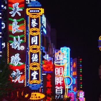 Bunte Leuchtreklame in Shanghai
