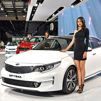 Kia Optima at the IAA in Frankfurt